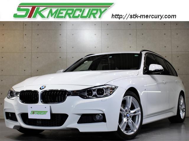 BMW 3シリーズ 320dツーリング Mスポーツ ディーラー直仕入 毎年ディーラー整備 1オーナー 衝突警告 車線逸脱警告 純正ナビ バックカメラ Bluetooth Mスポ18AW 電動トランク パドルシフト コンフォートアクセス AUX クルコン