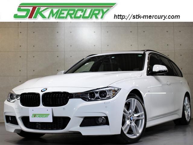 BMW 3シリーズ 335iツーリング Mスポーツ 毎年ディーラー整備 サンルーフ 黒革 1オーナー 衝突・車線逸脱警告 シートヒーター Bluetooth 地デジ 電動トランク Mスポ18AW コーナーセンサー 3,000ターボ パドルシフト