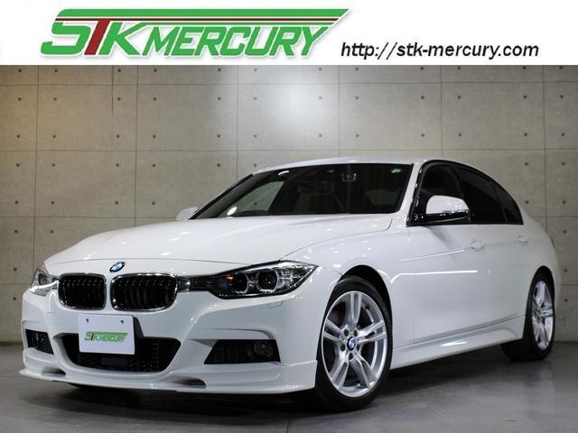 BMW 3シリーズ 320d Mスポーツ 純正ナビBカメラ・Fリップスポイラー・前後BMWドラレコ・アクティブクルーズC・Mスポーツ18アルミ・衝突軽減・車線逸脱・リアコーナーセンサー・コンフォートアクセス・キセノン・AUX・USB・ETC