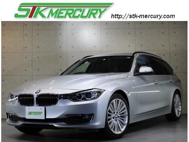 BMW 3シリーズ 320dツーリング ラグジュアリー 黒レザー・純正ナビBカメラ・リアPゲート・衝突軽減・車線逸脱・シートヒーター・クルーズC・キセノン・コンフォートアクセス・ETC・Pシート・シートメモリー・AUX・USB・Bトゥース・DVD再生・録音