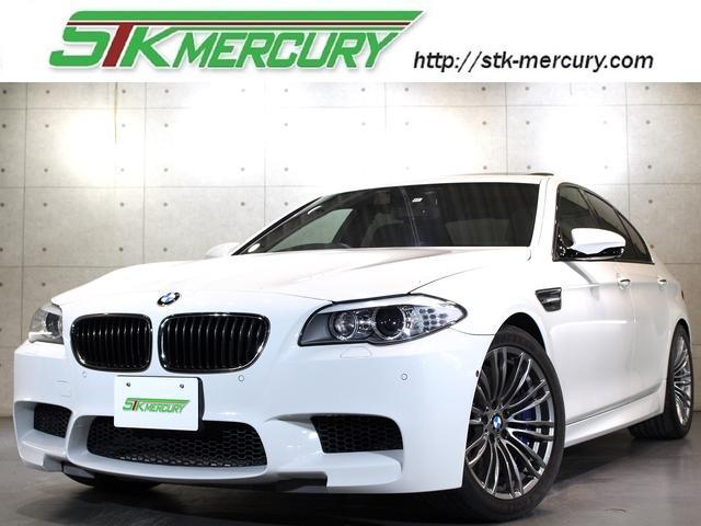 BMW M5 M5 純正ナビ フルセグ サイドバックカメラ PDCコーナーセンサー クルコン 黒革 Pシート シートH シートA サンルーフ キセノン HUD USB AUX Bトゥース ソフトクローズドア Pトランク