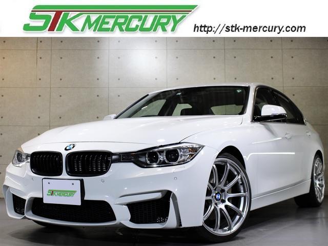BMW 3シリーズ アクティブハイブリッド3 社外バンパー 社外アルミ 社外グリル 車高調 ETC フルセグ バックカメラ 前後センサー