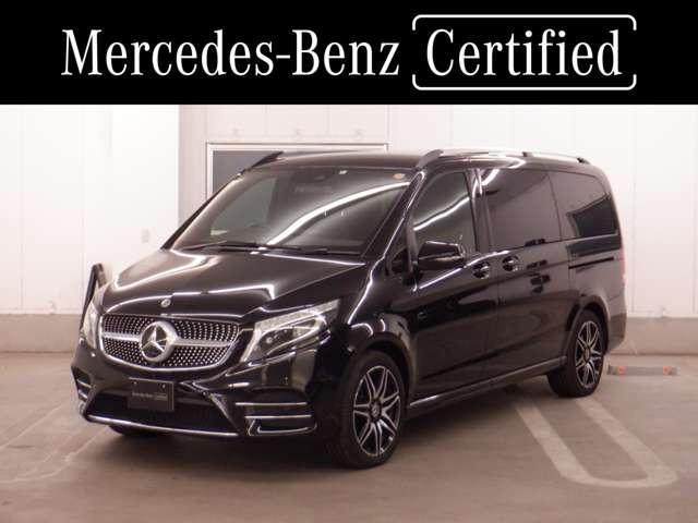 メルセデス・ベンツ V220d アバンギャルド ロング AMGライン エクスクルーシブシートパッケージ/パノラミックスライディングルーフ/シートヒーター/シートベンチレーター/360度カメラシステム/レーダーセーフティ/リアエアコン/認定中古車