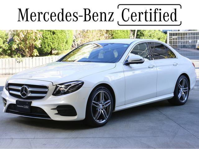メルセデス・ベンツ Eクラス E200 アバンギャルド スポーツ レーダーセーフティパッケージ/360度カメラシステム/本革シート/メモリー付きパワーシート/シートヒーター/クライメートコントロール/LEDヘッドライト/認定中古車1年保証