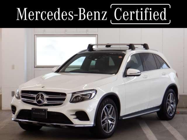 メルセデス・ベンツ GLC250 4マチックスポーツ 360°カメラ 認定中古車 禁煙車 AMGスタイリング