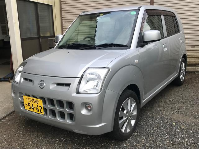 「日産」「ピノ」「軽自動車」「東京都」の中古車