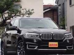 BMW X5xDrive 35d xライン 4WD 1オーナー ナビ