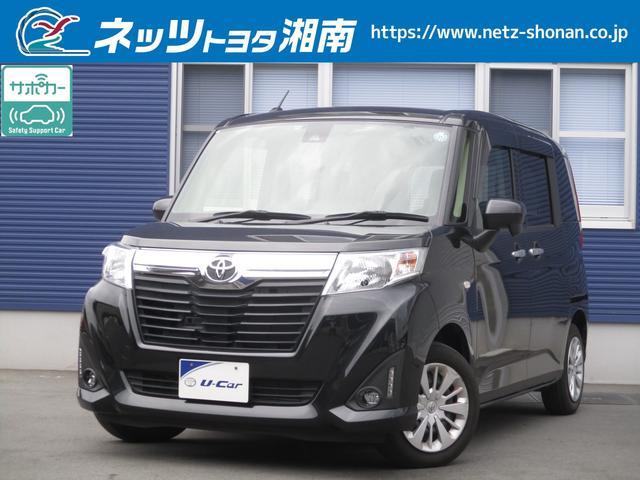 トヨタ X S 片側 電動スライド スマートキー ETC