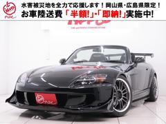 S2000タイプS ASMワイドキット オーリンズ車高調 レカロ