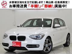 BMW120i スポーツ 禁煙車 純正HDDナビバックカメラ