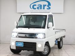 ミニキャブトラックVX−SEエクシードPKG キーレス 4WD全国対応1年保証