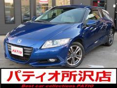 CR−Zα 日本カーオブザイヤー受賞記念車 HDDナビ バックカメラ