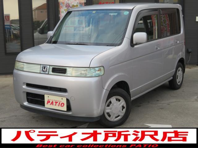 ホンダ スペシャルエディション 4WD CD ラジオ キーレス