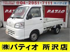 ハイゼットトラックエアコン・パワステ スペシャル ETC マニュアル