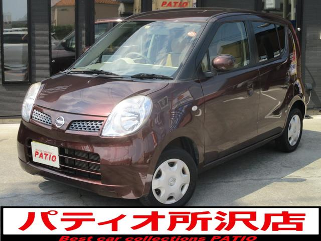 日産 モコ E スマートキー ベンチシート (車検整備付)