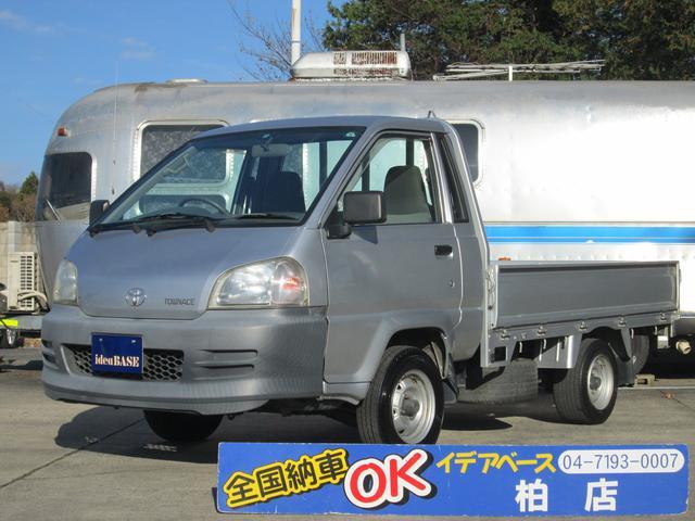 トヨタ シングルジャストローDX