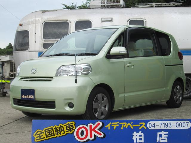 トヨタ 130i Cパッケージ 地デジナビ ETC