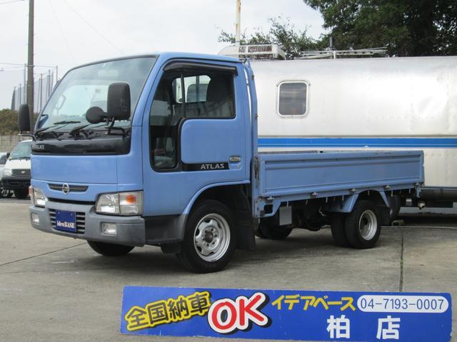 日産 スーパーローDX ロング 1.5t