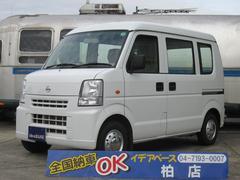 NV100クリッパーバン軽キャンパー ideaBOX 4WD