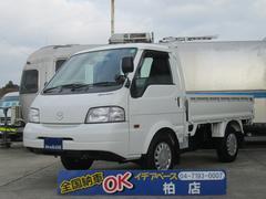 ボンゴトラックDX シングルワイドロー 1150kg