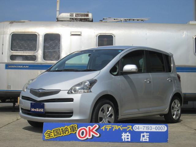 トヨタ X HIDセレクション 地デジナビ ETC