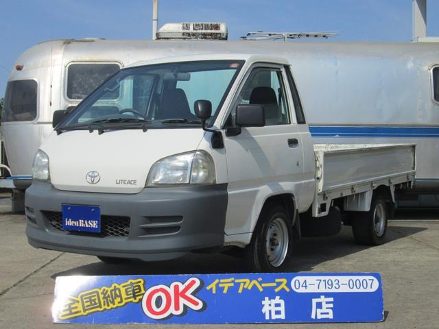 トヨタ ロングDX 1000kg