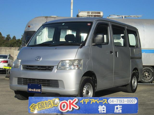 トヨタ ライトエースバン GL キーレス (車検整備付)
