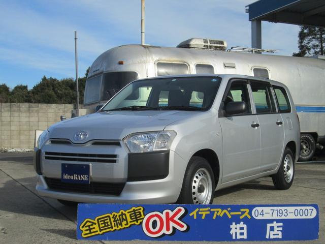 「トヨタ」「プロボックス」「ステーションワゴン」「千葉県」の中古車