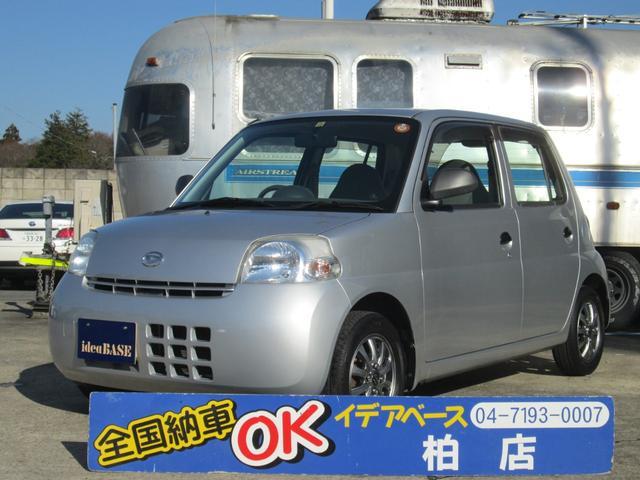 「ダイハツ」「エッセ」「軽自動車」「千葉県」の中古車