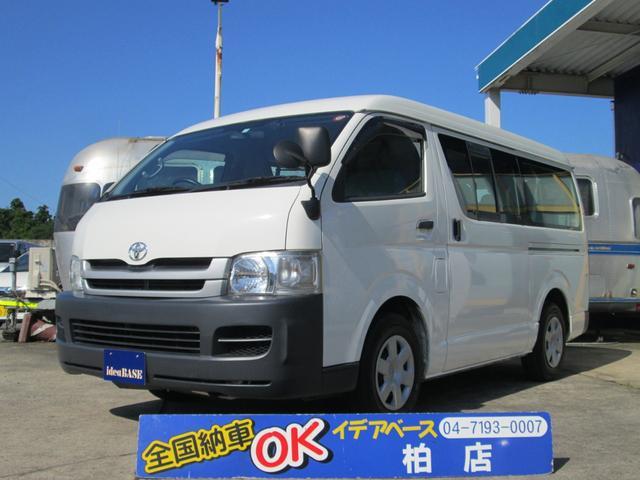 トヨタ ハイエースワゴン DX 10人乗 キーレス ETC