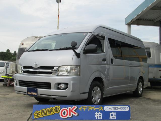 トヨタ ハイエースバン SロングワイドDX GLパッケージ WエアコンRヒーター