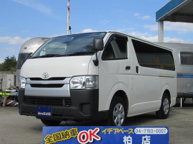 トヨタ ロングDX 300kgリフト付 キーレス ETC
