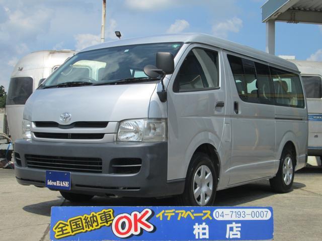 トヨタ ハイエースワゴン DX 10人乗 キーレス
