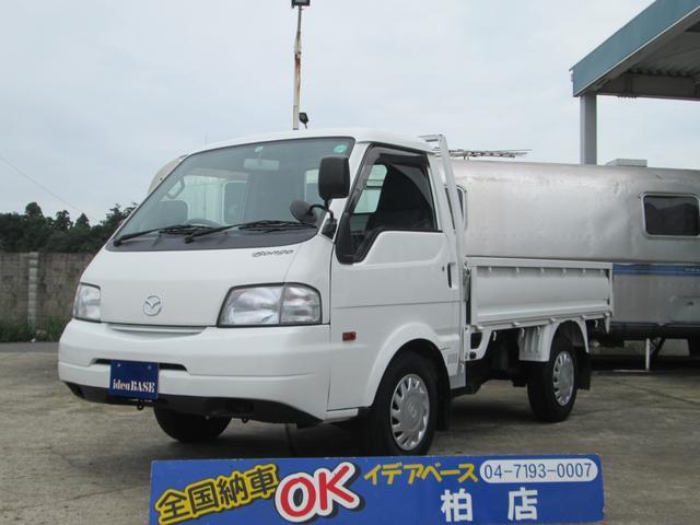 マツダ ボンゴトラック DX キーレス ETC 1150kg