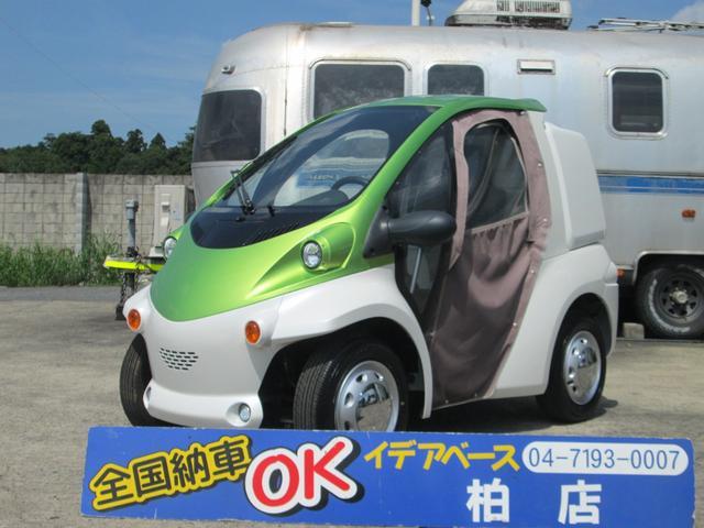 日本その他 コムス COMS EV 家庭用100V充電