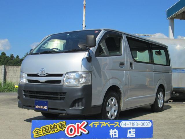 トヨタ ロングDX キーレス ETC ディーゼルターボ 3人乗