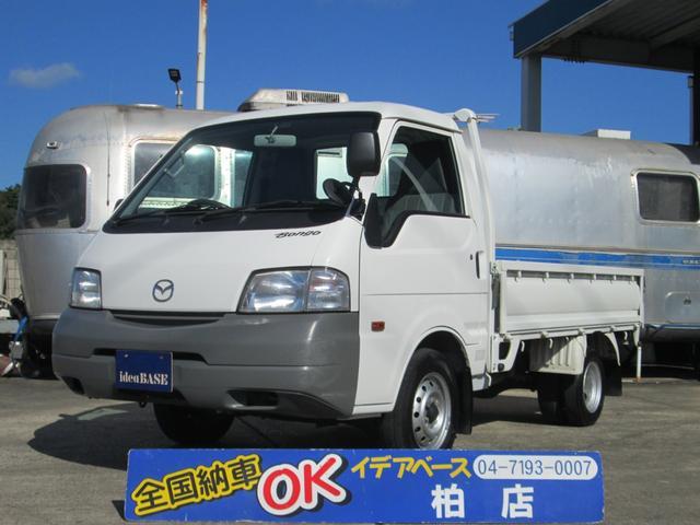 マツダ DX 低床 850kg