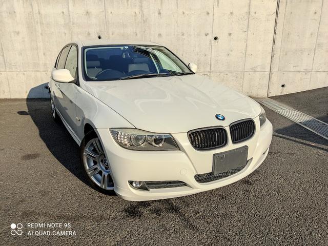 BMW 3シリーズ 320i 6速マニュアル・Mスポーツ専用17インチアルミホイール・純正HDDナビ・スマートキー・プッシュスタート・ユピテルレーダー