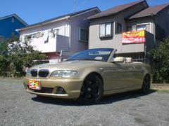 BMW330Ciカブリオーレ 本革シートナビ・TV ETC HID