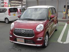 キャストスタイルX SAII UGP ナビ DフィルムT 当社社用車