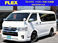 ハイエースワゴンGL FLEXオリジナルver1