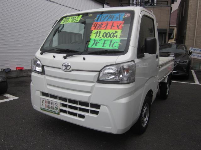 「トヨタ」「ピクシストラック」「トラック」「神奈川県」の中古車