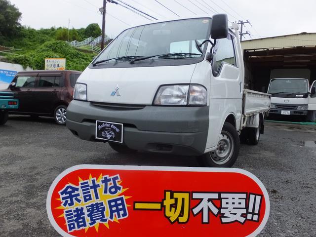 三菱 ロングDX 記録簿付き ワンオーナー車