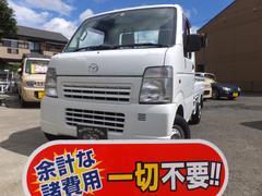 スクラムトラックKCスペシャル マニュアル車 寒冷地仕様 記録簿付き