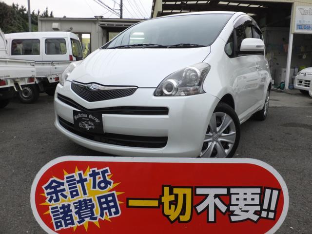 トヨタ G Lパッケージ HDDナビスマートキーETCフルエアバック