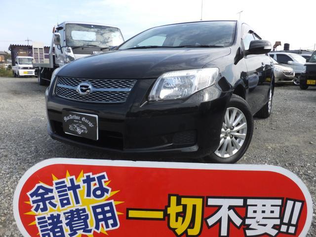 トヨタ 1.5X Gエディション DVDナビ ETC スマートキー