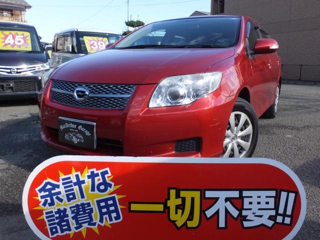 トヨタ 1.5X Gエディション DVDナビ バックカメラ ETC
