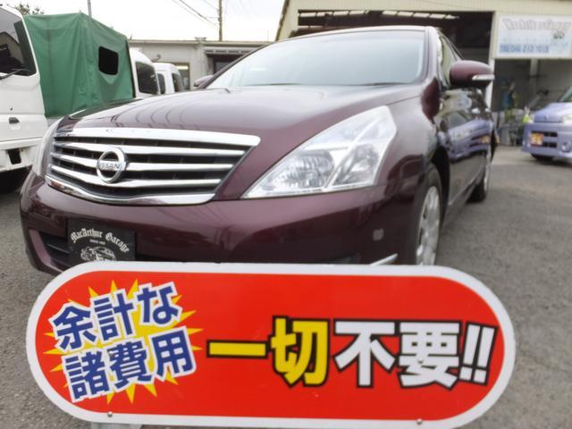 日産 250XE スマートキー CD再生 サイドエアバック ABS