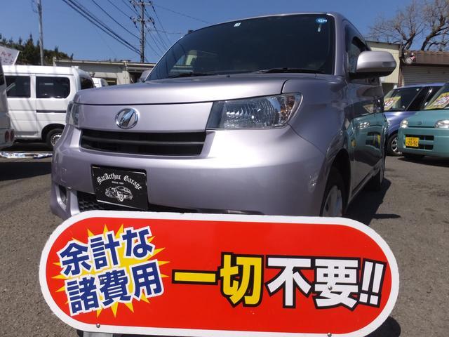 トヨタ S メモリーナビ ETC キーレス Wエアバッグ CD再生