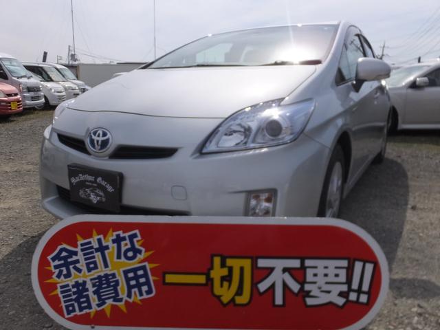 トヨタ S HDDナビ ワンセグ バックカメラ ETC スマートキー